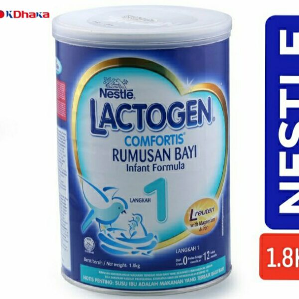 Lactogen 1 milk powder