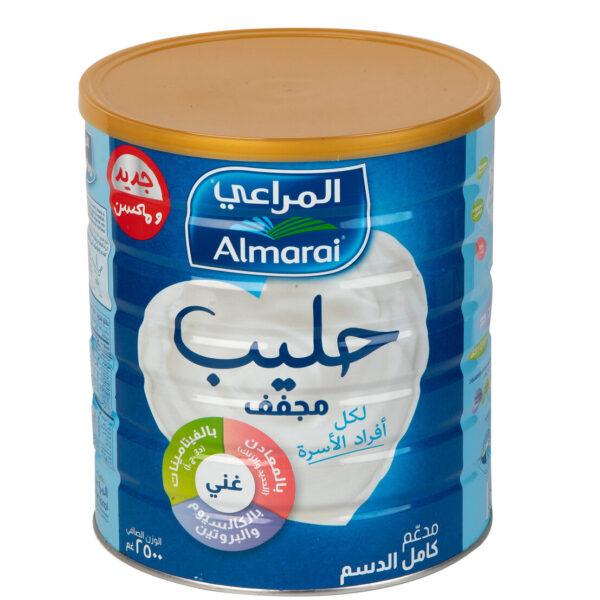 Almarai milk powder 2.5kg
