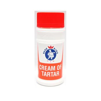 Back king tar tar powder